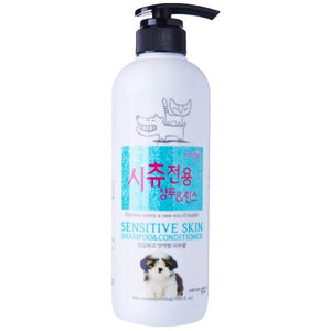 Forbis, Dog Hygiene, Shampoos &  Conditioners, Sensitive Shampoo & Conditioner