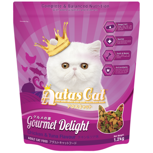 Aatas Cat, Cat Dry Food, Gourmet Delight, Chicken & Tuna
