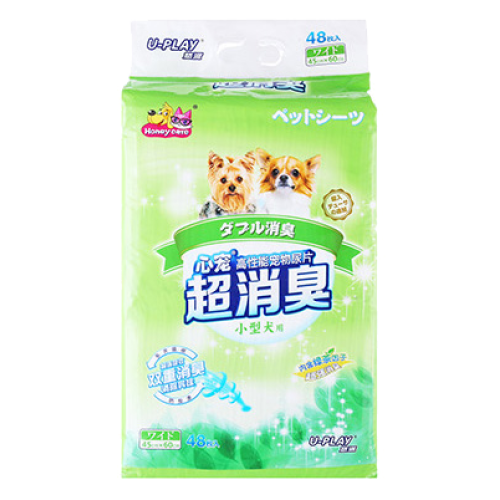Honeycare, Dog Hygiene, Pee & Poo, Pee Pads, Green Tea (2 Sizes)
