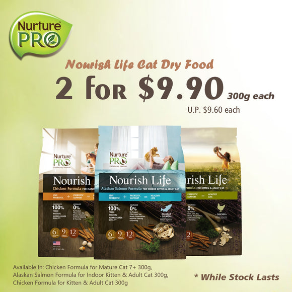 Nurture Pro, Cat Dry Food, Nourish Life, 2 for $9.90 (3 Types)