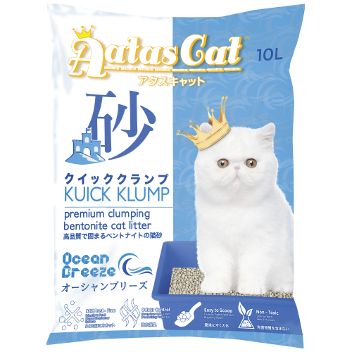 Aatas Cat, Cat Hygiene, Litter, Kuick Klump, Bentonite Cat Sand, Ocean Breeze