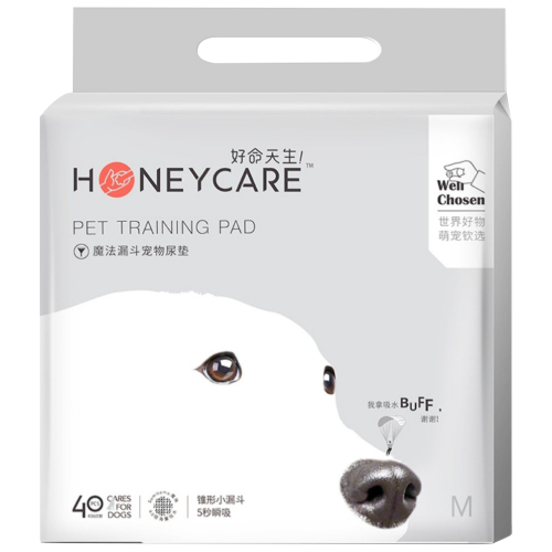 Honeycare, Dog Hygiene, Pee & Poo, Pet Training Pads (3 Sizes)