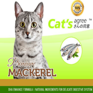 Cat's agree, Cat Wet Food, Premium Mackerel (By Carton)