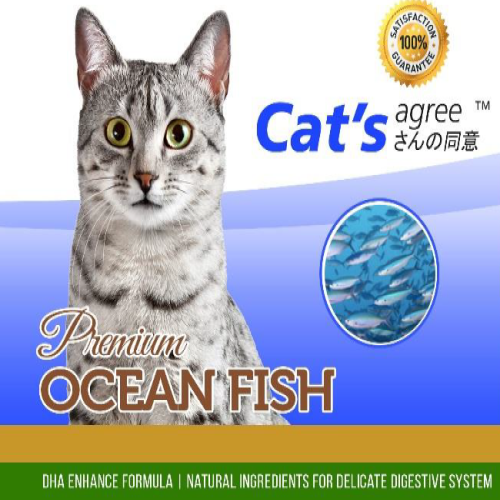 Cat's agree, Cat Wet Food, Premium Ocean Fish (By Carton)