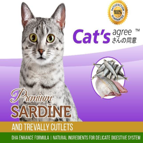 Cat's agree, Cat Wet Food, Premium Sardine with Trevally Cutlets (By Carton)