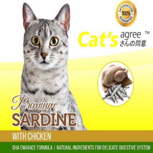 Cat's agree, Cat Wet Food, Premium Sardine with Chicken (By Carton)