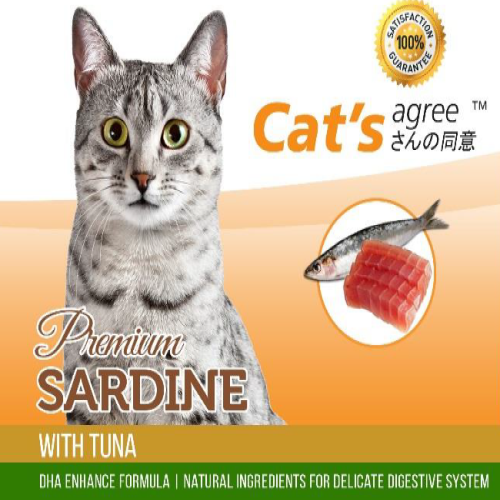 Cat's agree, Cat Wet Food, Premium Sardine with Tuna (By Carton)