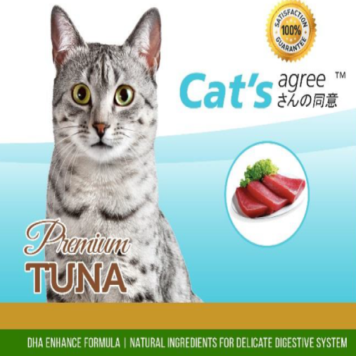 Cat's agree, Cat Wet Food, Premium Tuna (By Carton)
