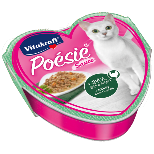 Vitakraft, Cat Wet Food, Poesie Hearts, Turkey, Carrot & Spinach in Sauce (By Carton)