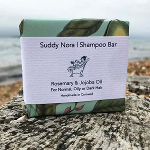 Rosemary and jojoba oil shampoo bar by Suddy Nora
