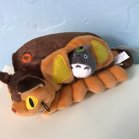 Cat Bus Plush