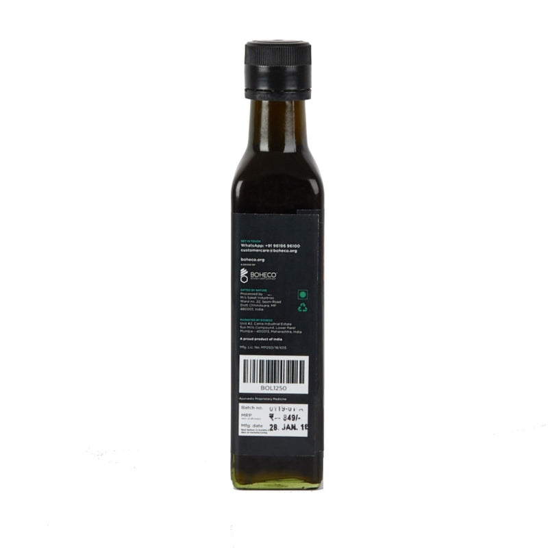 Hemp Seed Oil (250 ml)