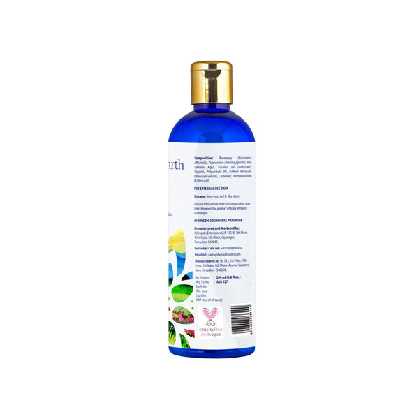 Shop Refreshing Shampoo from Veda Earth on SublimeLife.in. Best for removing the excess oil, dirt and dandruff.