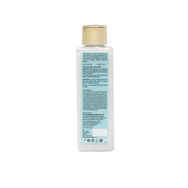 Shea Butter & Kumari Body Lotion (100 ml)