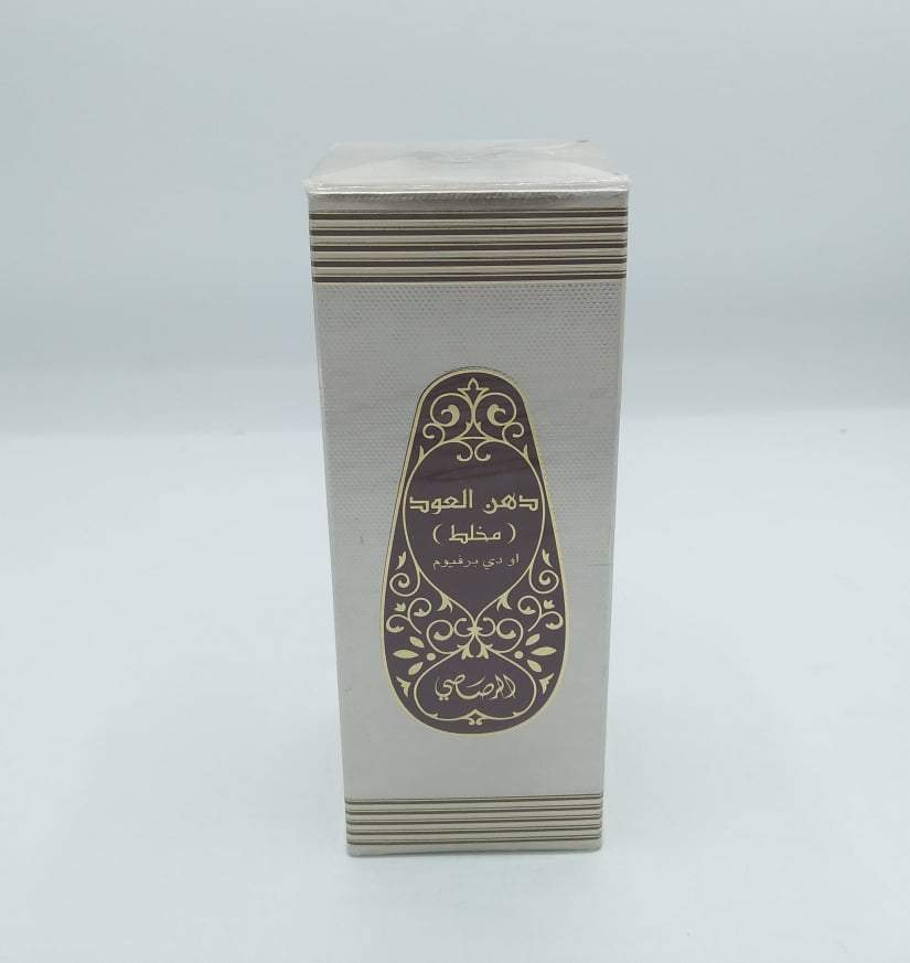 Al Rasasi Dhan Oud EDP 25ml For Men
