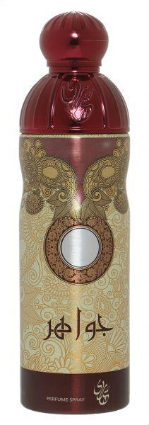 Sahara Jawaher Perfume Spray Deodorant For Women, 200 ml