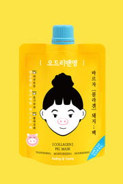 AUDREY&YOUNG [Collagen] Pig Mask