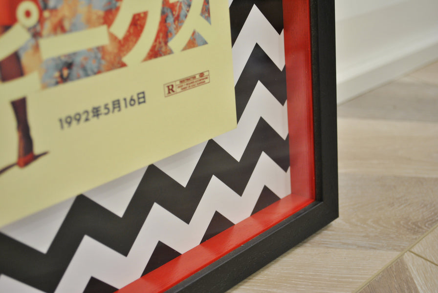 bespoke framing by canvas: THE TWIN PEAKS FRAME