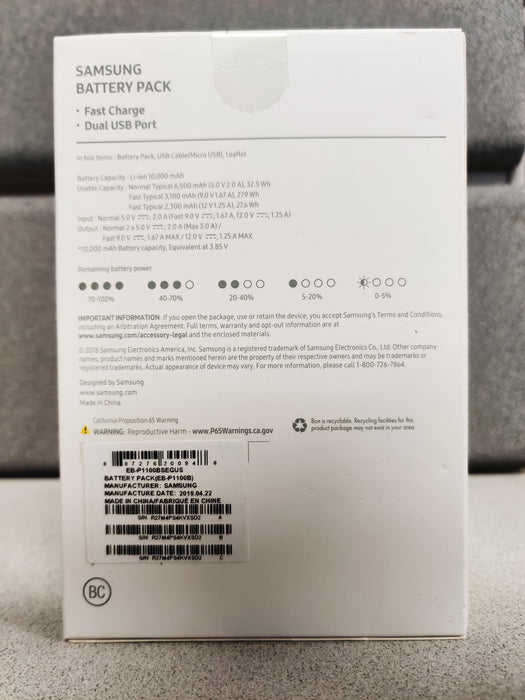 Samsung OEM Battery Pack 10,000 mAh Silver (RETAIL)