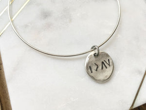 I am Greater than my Highs & Lows Bangle Bracelet