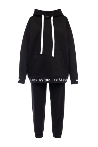 Mary Poppins Sports Suit - Black