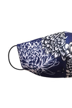 Load image into Gallery viewer, Face Mask - Chrysanthemum  Blue