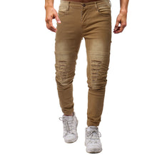 Ripped Black or Khaki Jeans