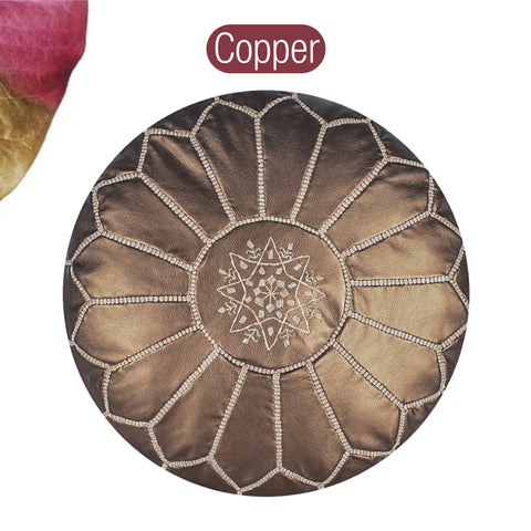 NEW! Copper Faux Leather Pouf