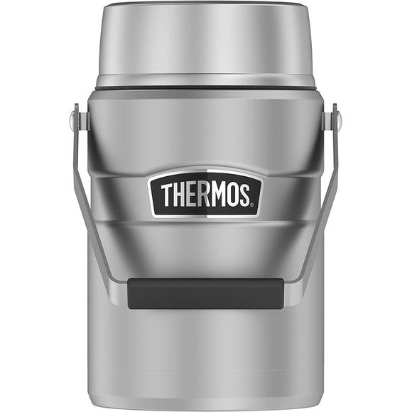 Thermos Food Jar - 47oz - Matte Stainless Steel [SK3030MSTRI4]