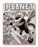 "Planet Comics NO. 42 - 11"" x 14"" Mono Tone Print (Choose Your Color)"