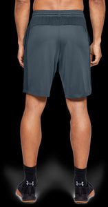 "'Under Armour' Men's Gym 9"" Shorts - Wire"