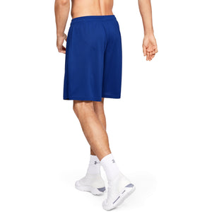 'Under Armour' Men's Tech™ Mesh Shorts - Royal