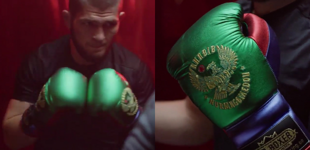 Special: Khabib 10oz Velcro Win1 Boxing Gloves