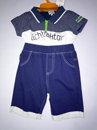 Complete Kids Short with Top for Boys
