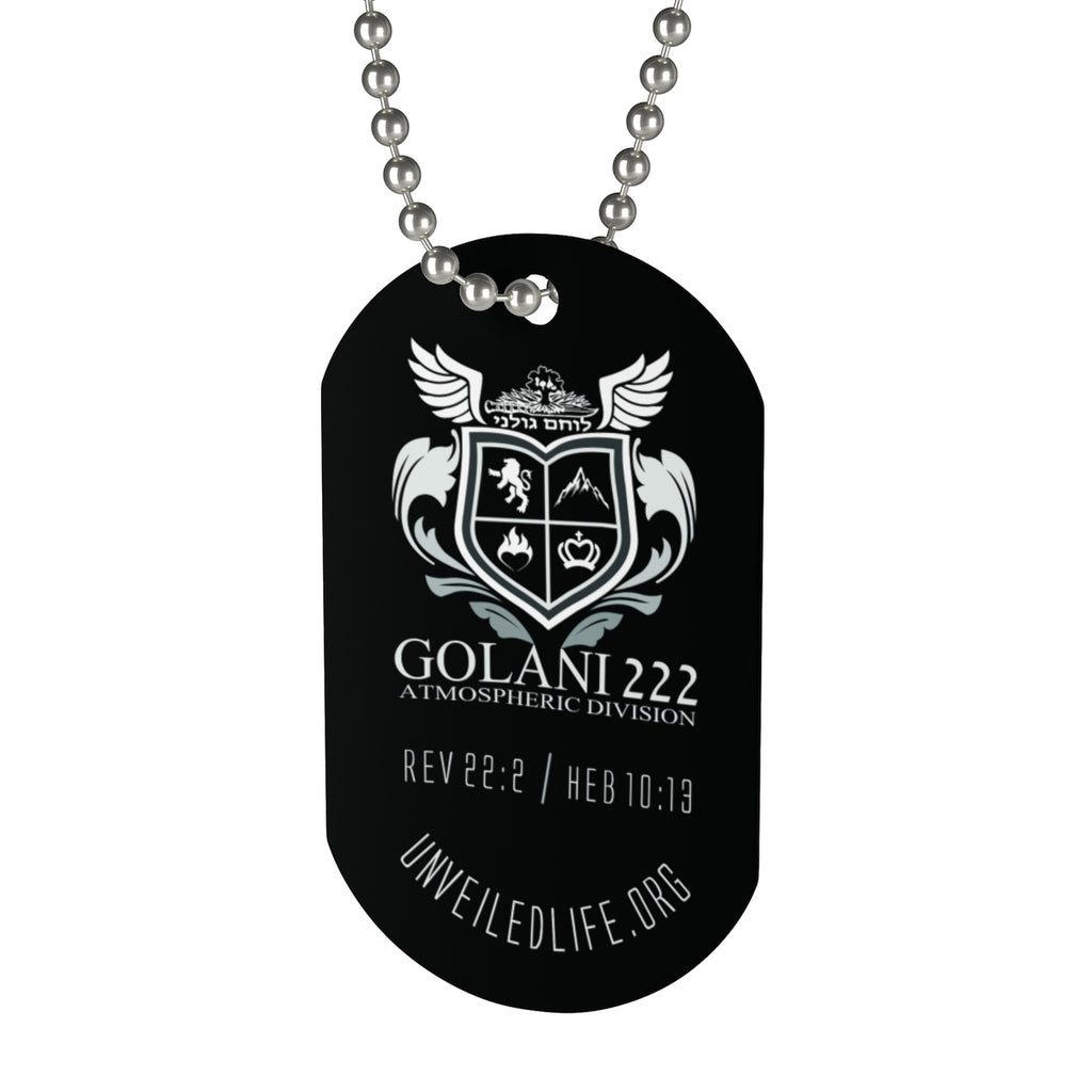 "Dog tag: Golani 222 ""Atmospheric Division"""