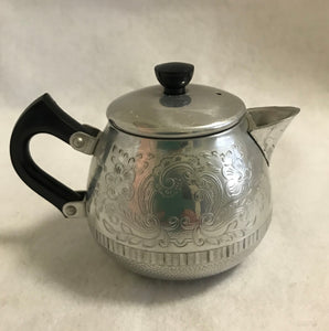 Vintage Swan Hot Water Pot