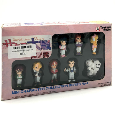 Swag 1996 Sakura Wars Set
