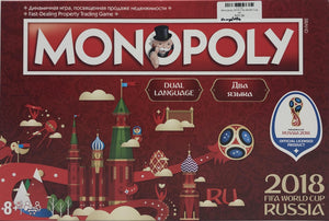 Monopoly 2018 Fifa World Cup