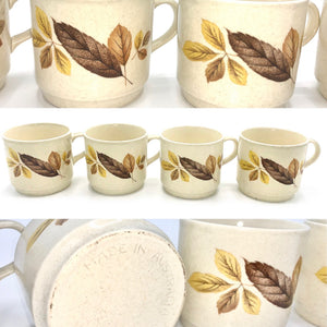 Leaf Cup Set of 4