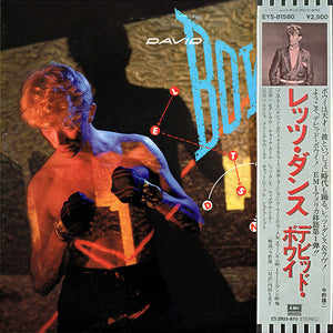 David Bowie - Lets Dance Japan