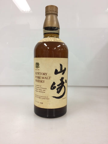 YAMASAKI PURE MALT OLD LABEL