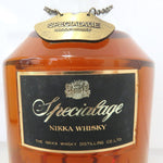 Unopened Nikka NIKKA Special Age Special class rating 760ml With box