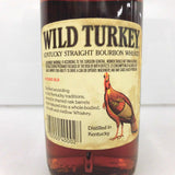 WILD TURKEY 8 YEARS VERY OLD BOTTLE