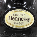 Unopened HenneStainless Steely XO Gold Cap 700ml Box None