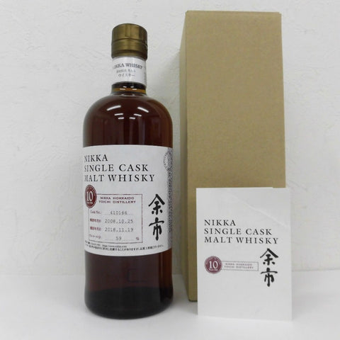 Unopened Nikka NIKKA Single Cask Yoichi 10 years 2008-2018 700 ml With box
