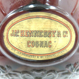 Unopened JAS Hennessy Extra Gold Cap Green Bottle 700ml Without box