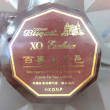 Unopened Bisquit XO Excellence 700ml Box None