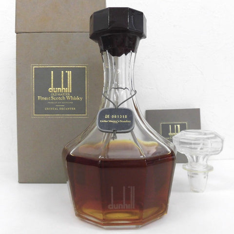 Unopened Dunhill Old Master Crystal Decanter with 750 ml Box