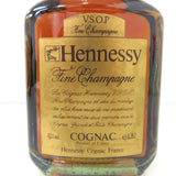 Unopened HenneStainless Steely VSOP flask bottle 350ml without box