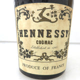 Unopened HenneStainless Steely VSOP reserve special grade rating 700 ml with a box
